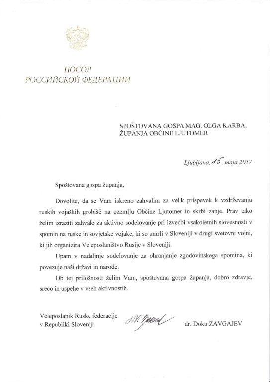 Zahvala-ruska federacija (1)